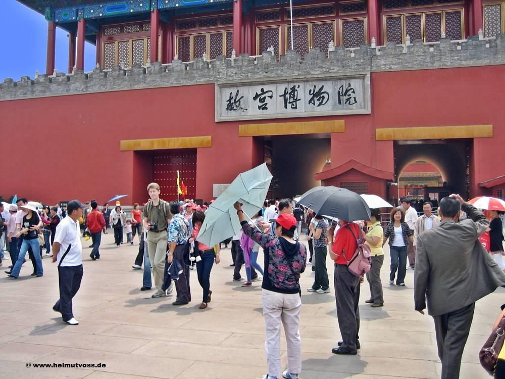 China Běijīng Zǐj 236 Nch 233 Ng G 249 Gōng Verbotene Stadt