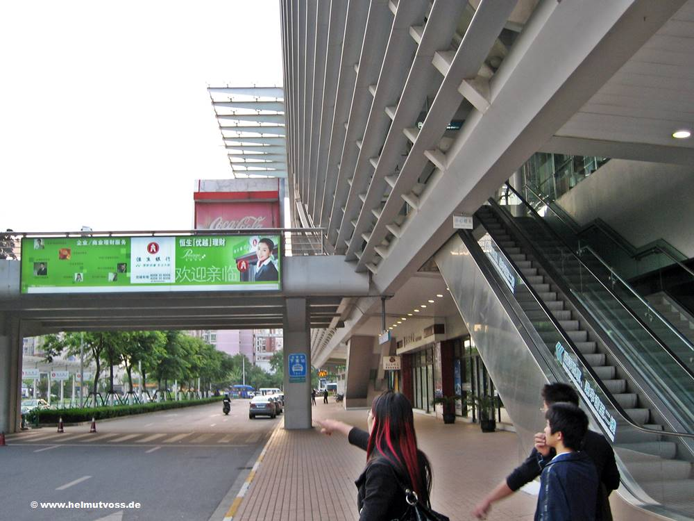 China / Shanghai Maglev Train  Transrapid, Longyang Road Maglev Station 龙阳路站