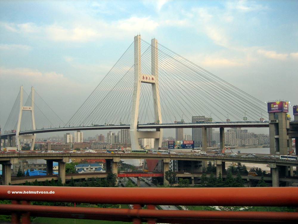 China / Shanghai Huangpu River Maglev Train  Transrapid, Longyang Road Maglev Station 龙阳路站