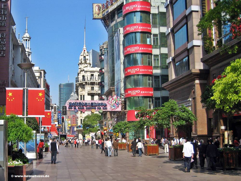 China / Shanghai, 南靖 Nanjing Shopping Mile in Shanghai