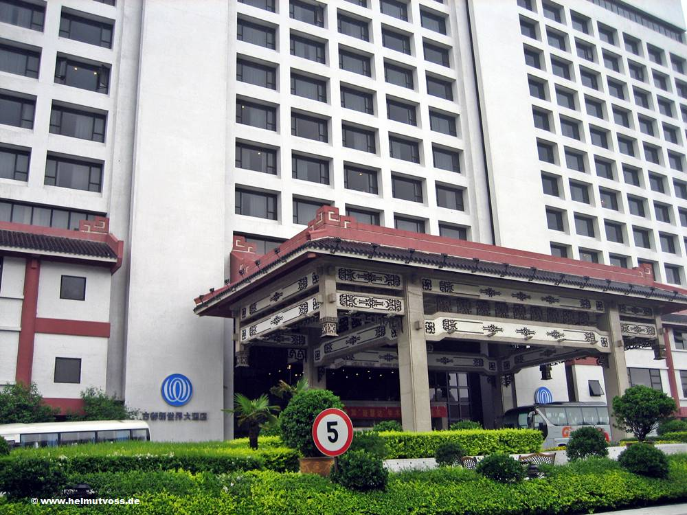 China / New World Hotel Xian 西安古都新世界大酒店